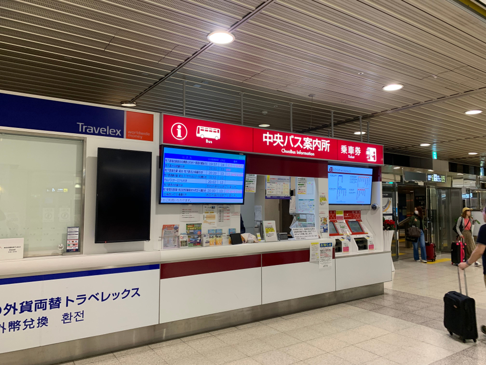 Chitose city/Hokkaido:August 23 2019: Bus ticket selling machine in New chitose airport.