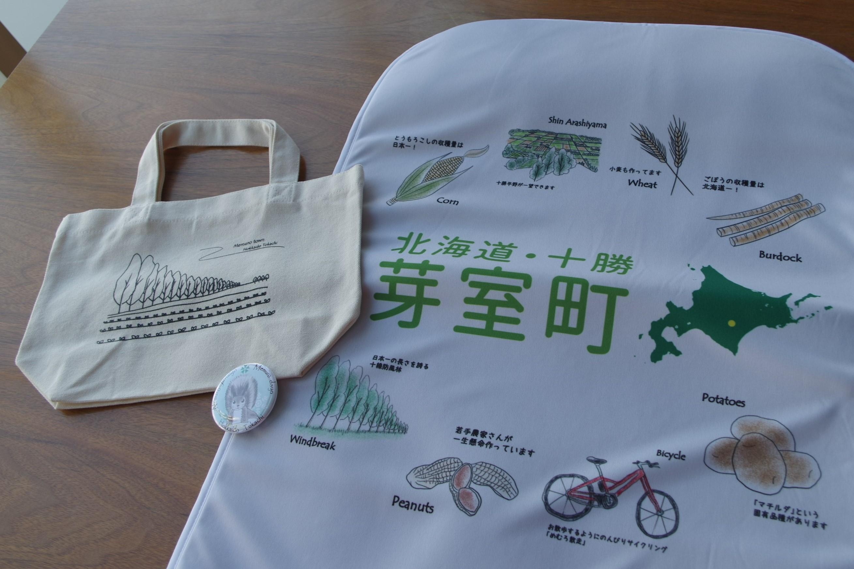 芽室町PRのために作成されたパンフレットやグッズなどの制作物の画像