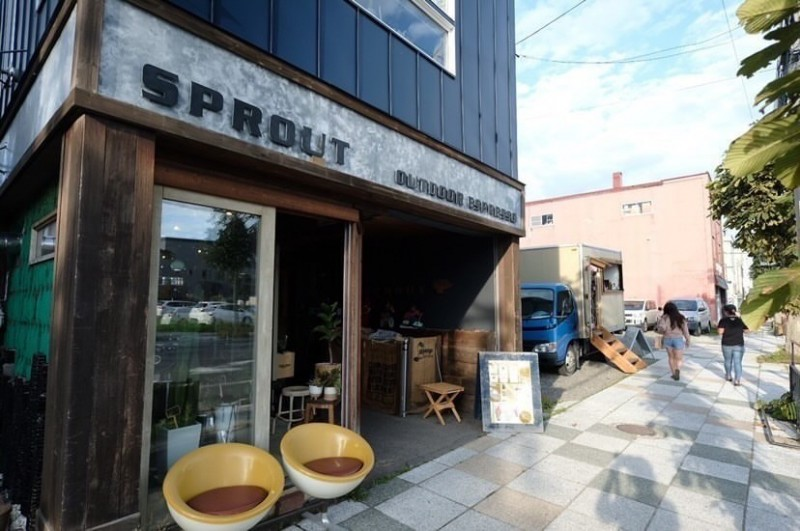 SPROUT 外観