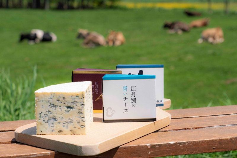 江丹別の青いチーズ