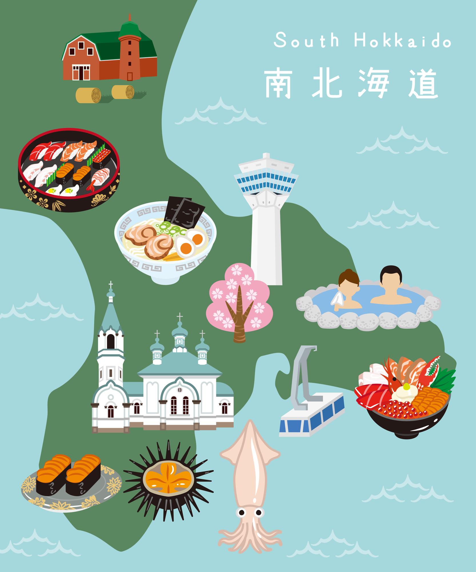 南北海道 イラストマップ