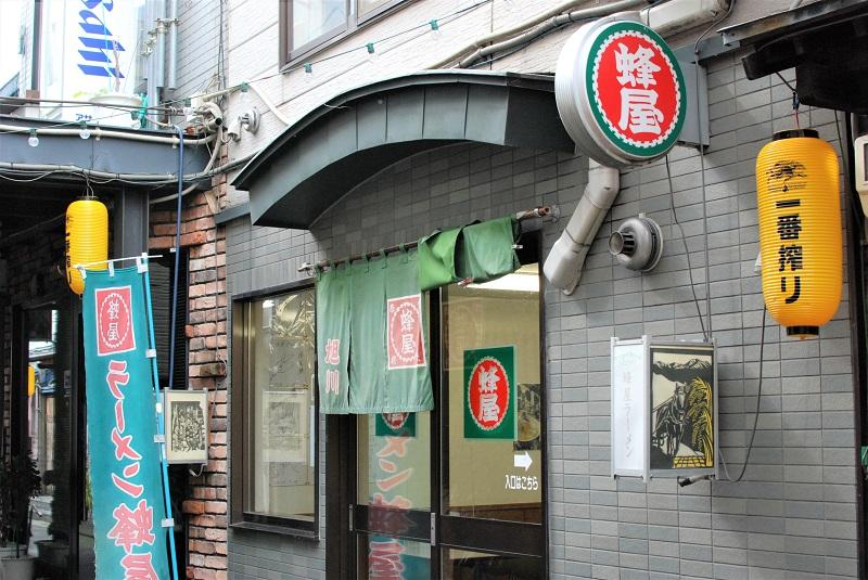 旭川ラーメン蜂屋