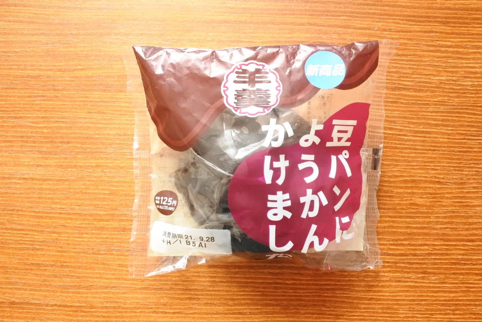 セコマ豆パンようかんパッケージ